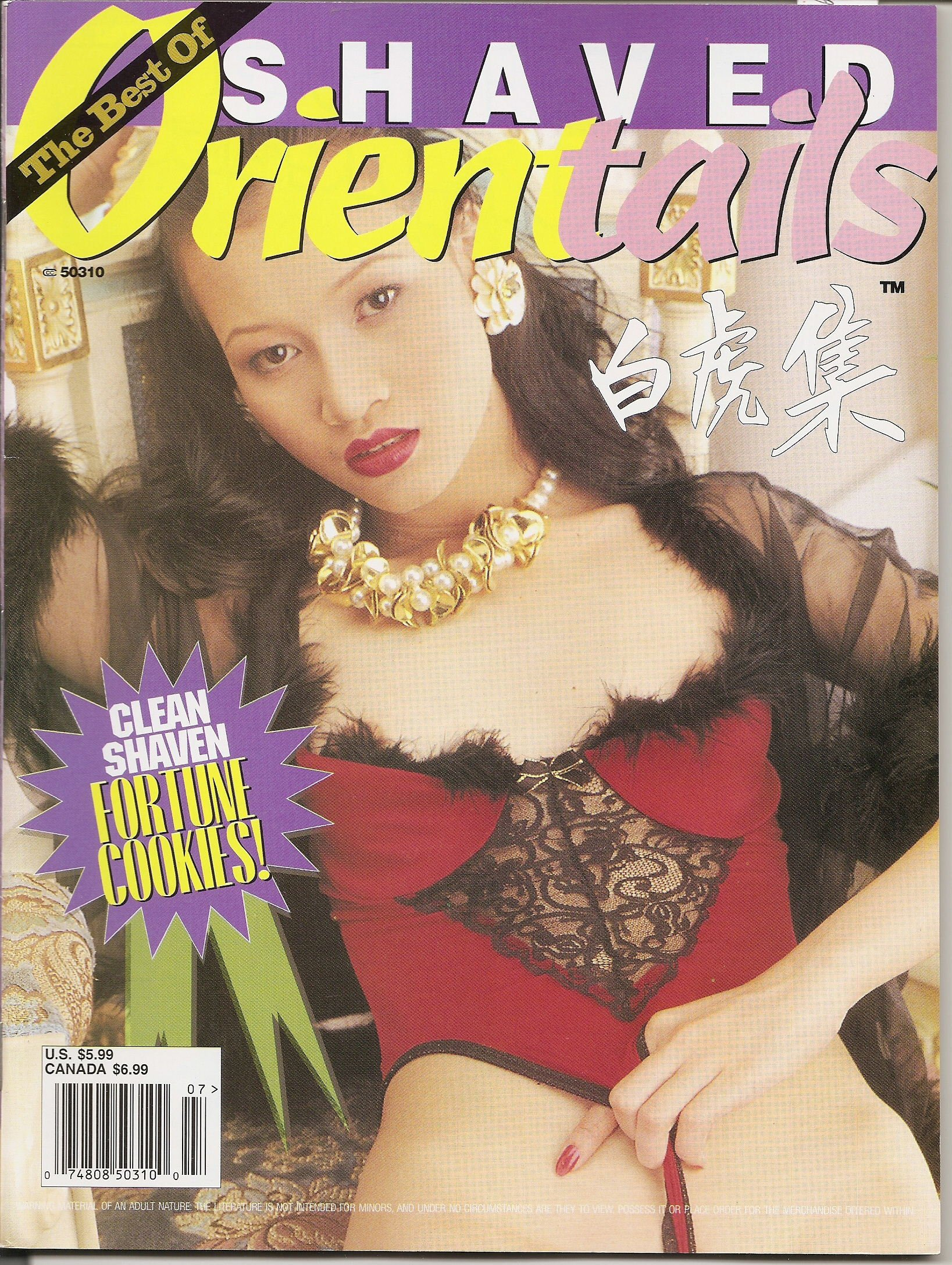 Best of Shaved Orientails Busty Adult Magazine