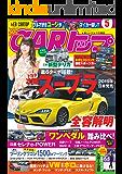CARトップ (カートップ) 2018年 5月号 [雑誌]