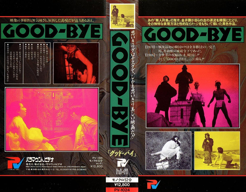 GOOD-BYE グッドバイ [VHS] B00005IT7F