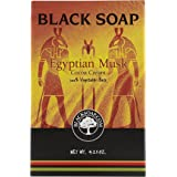 Sunaroma Egyptian Musk Soap with Cocoa Cream (4.25 oz) - 100% Vegetable Soap Cleanses, Revitalizes and Protects Skin with Aloe, Sunflower and Almond Oil - Great for Dryness (Pack of 1)