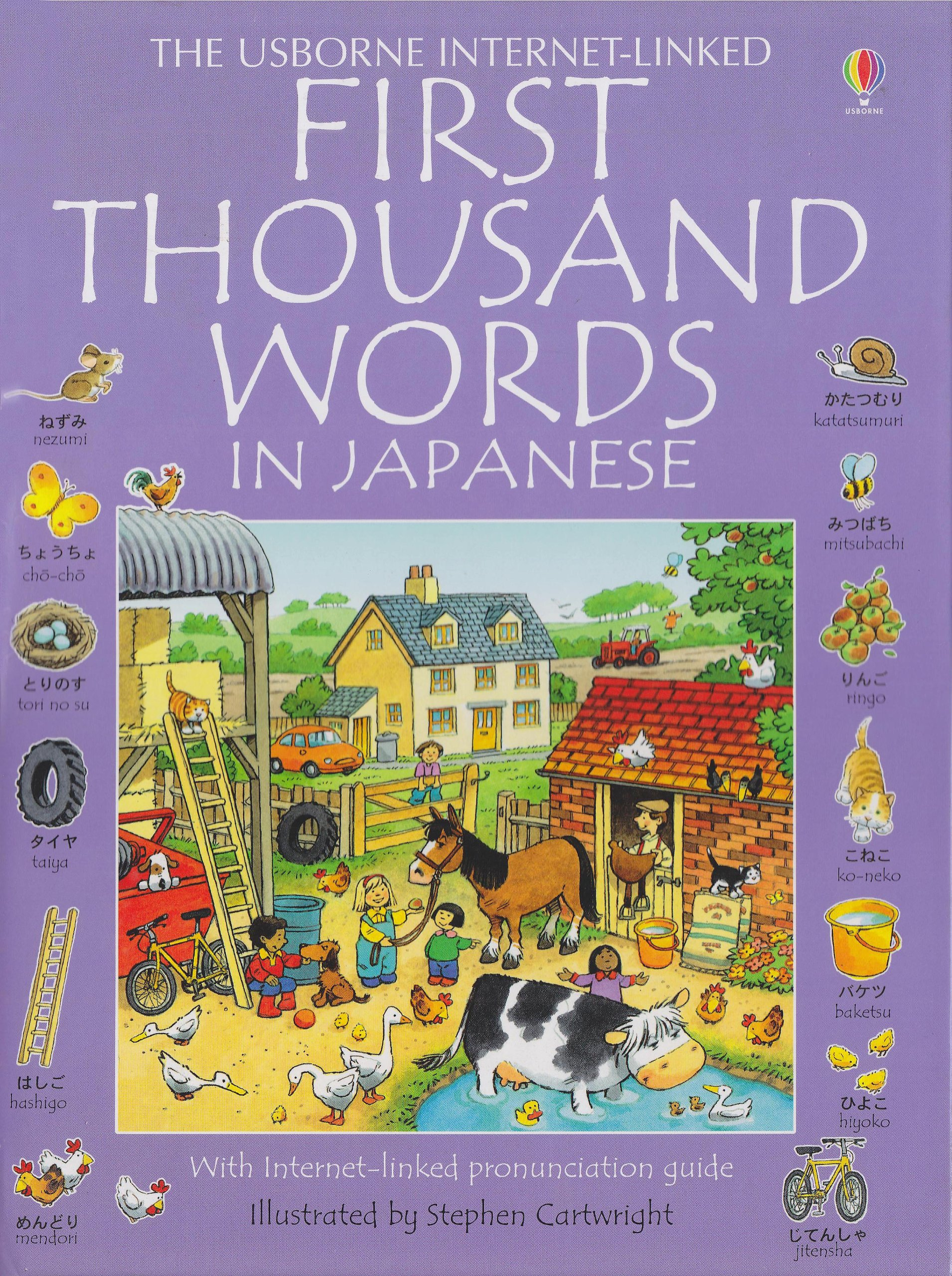 First Thousand Words in Japanese: With Internet-Linked Pronunciation Guide (Japanese Edition)
