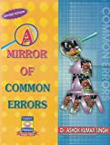 A Mirror Of Common Errors Hindi