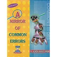 A Mirror Of Common Errors Hindi