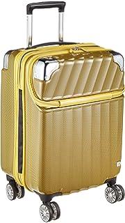 6d8cb21e9d51a7 Amazon | [アクタス] スーツケース トップス S 33L 3.2kg トップオープン ...