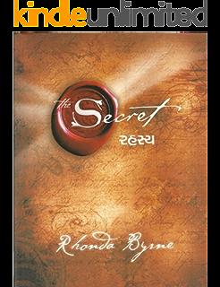 Pdf book byrne in gujarati rhonda secret the