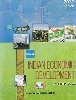 Introductory Macro Economics Class-XII: Amazon in: Sandeep