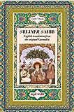 Sri Japji Sahib: Guru Nanak's Spiritual Classic (English Edition)