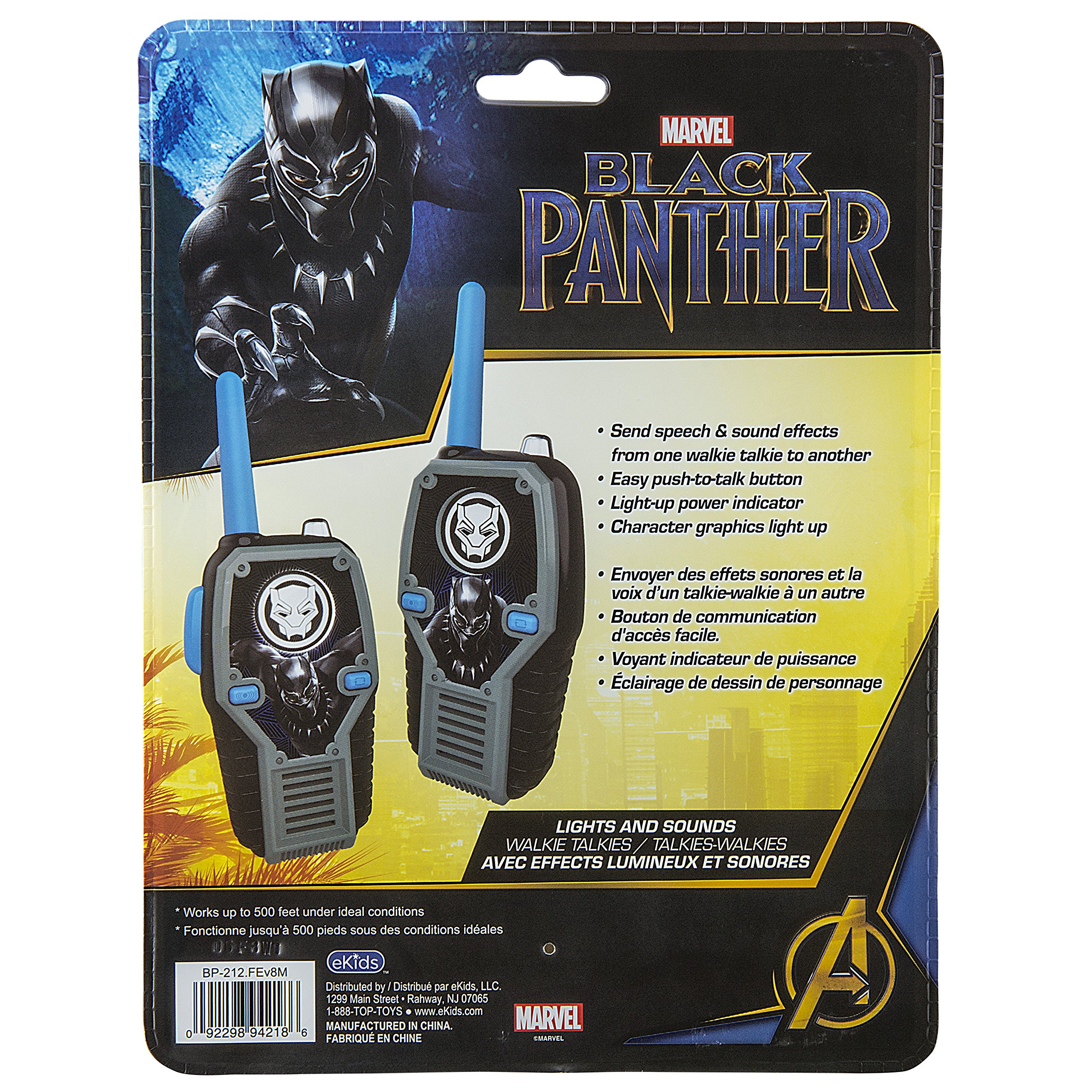 eKids Black Panther FRS Walkie Talkies with Lights & Sounds Kid Friendly Easy to Use by eKids (Image #6)