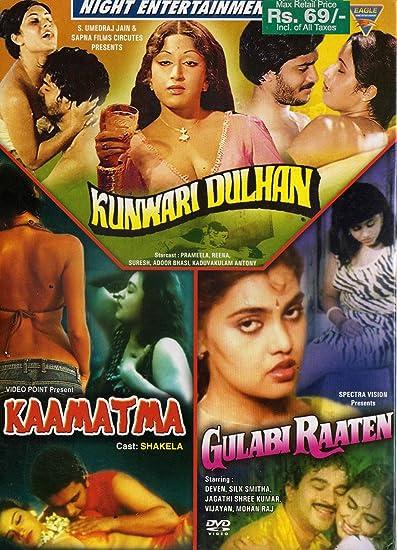 Viraj tadipaar mp3 songs free download bhojpurimp3. Net.