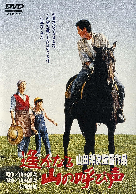 北海道を愛し愛された高倉健さんが主演した道内ロケ映画8作品
