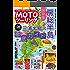 MOTO (モト) ツーリング 2017年 05月号 [雑誌] MOTOツーリング