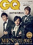 GQ JAPAN (ジーキュージャパン) 2018年01・02月号