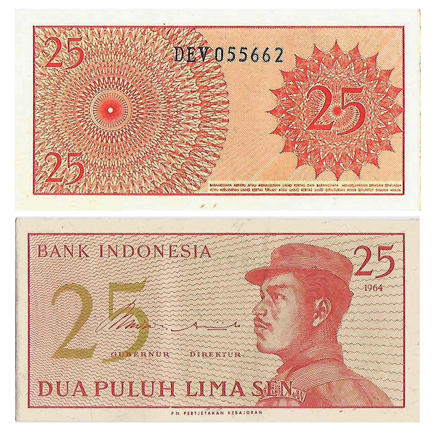 Indonesia 5 Sen 1964  Uncirculated pack of 100 World Paper Money