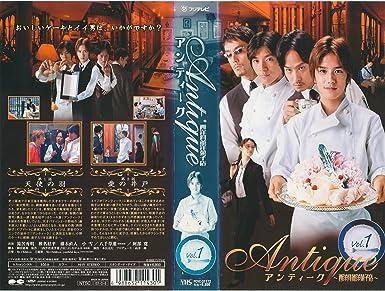 Amazon.co.jp: アンティーク~西...