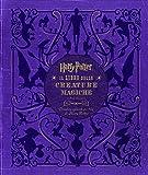 Harry Potter. Il libro delle creature magiche. Creature e piante dei film di Harry Potter. Con poster
