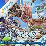 Shining Force CROSS ORIGINAL SOUNDTRACK vol.1