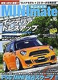 MINImate vol.15 新型ミニ独占スクープ情報!インテリアドレスアップ (英和MOOK)