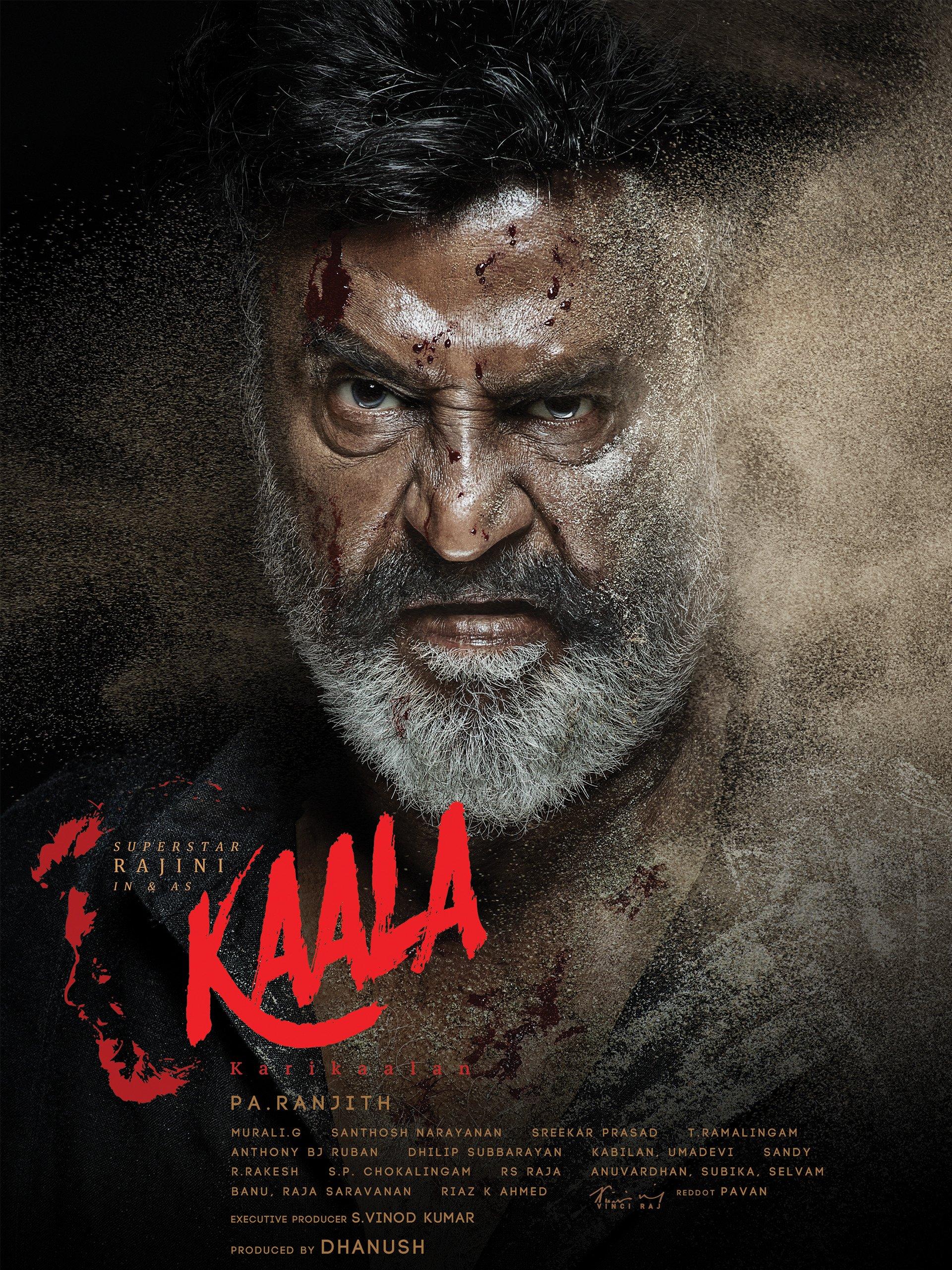 download kaala tamil movie video songs
