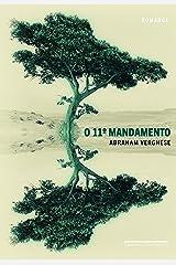 Decimo Primeiro Mandamento (Em Portugues do Brasil) Paperback