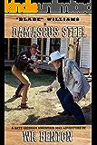 Damascus Steel: A Nate Grisham Adventure