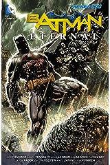 Batman Eternal (2014-2015) Vol. 1 Kindle Edition