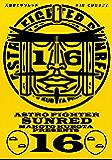 天体戦士サンレッド 16巻 (デジタル版ヤングガンガンコミックス)