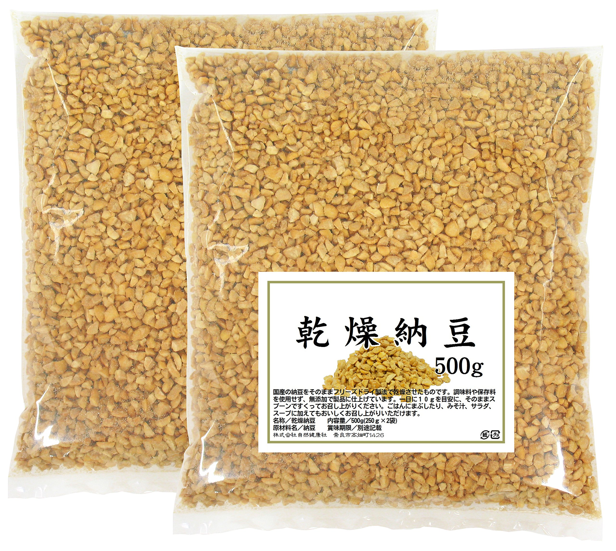 Japanese Freeze Dried Natto (Fermented Soy Beans) 250g x 2 Packs