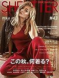SHEL'TTER #43 AUTUMN 2017 (NYLON JAPAN 2017年10月号増刊)