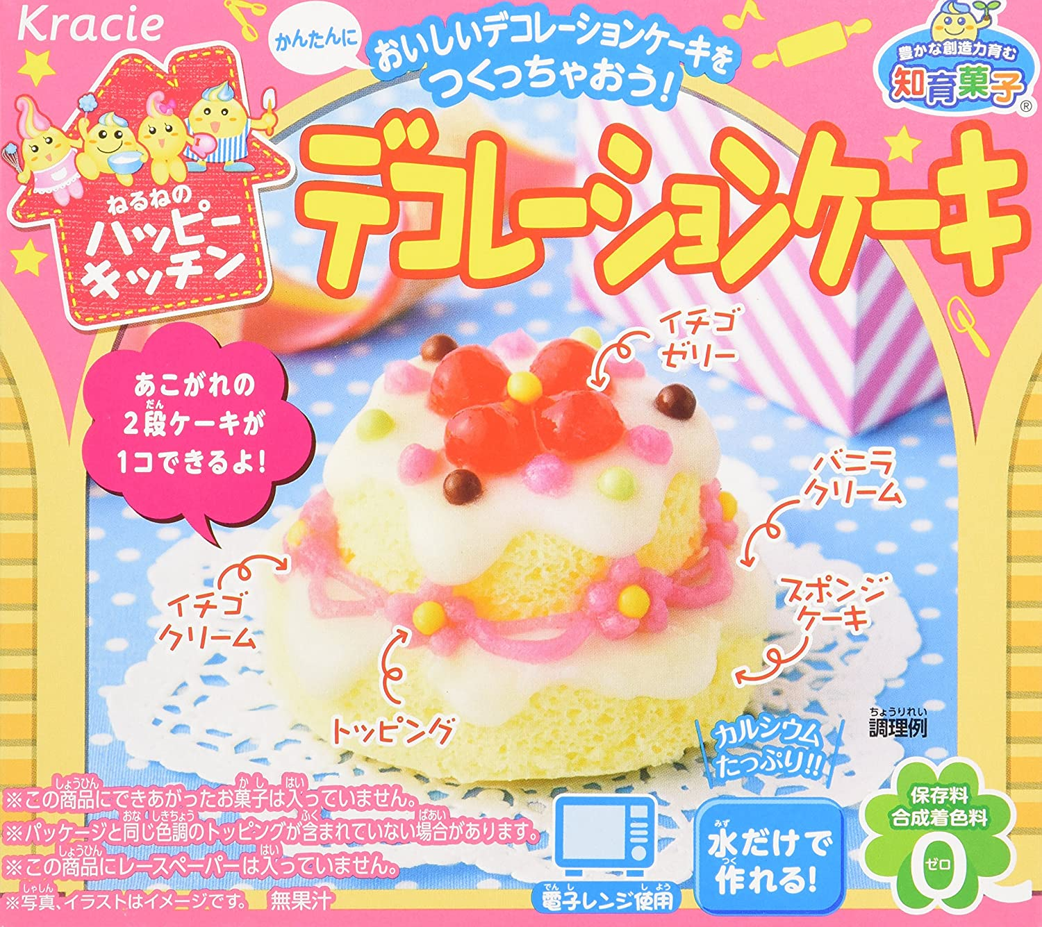 Popin cookin amazon - Amazon Com Cake Decoration Kit Popin Cookin Diy Candy Kracie Grocery Gourmet Food