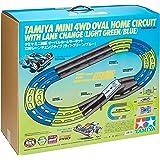 タミヤ ミニ四駆特別販売 ミニ四駆 オーバルホームサーキット 立体レーンチェンジタイプ (ライトグリーン/ブルー) 69569