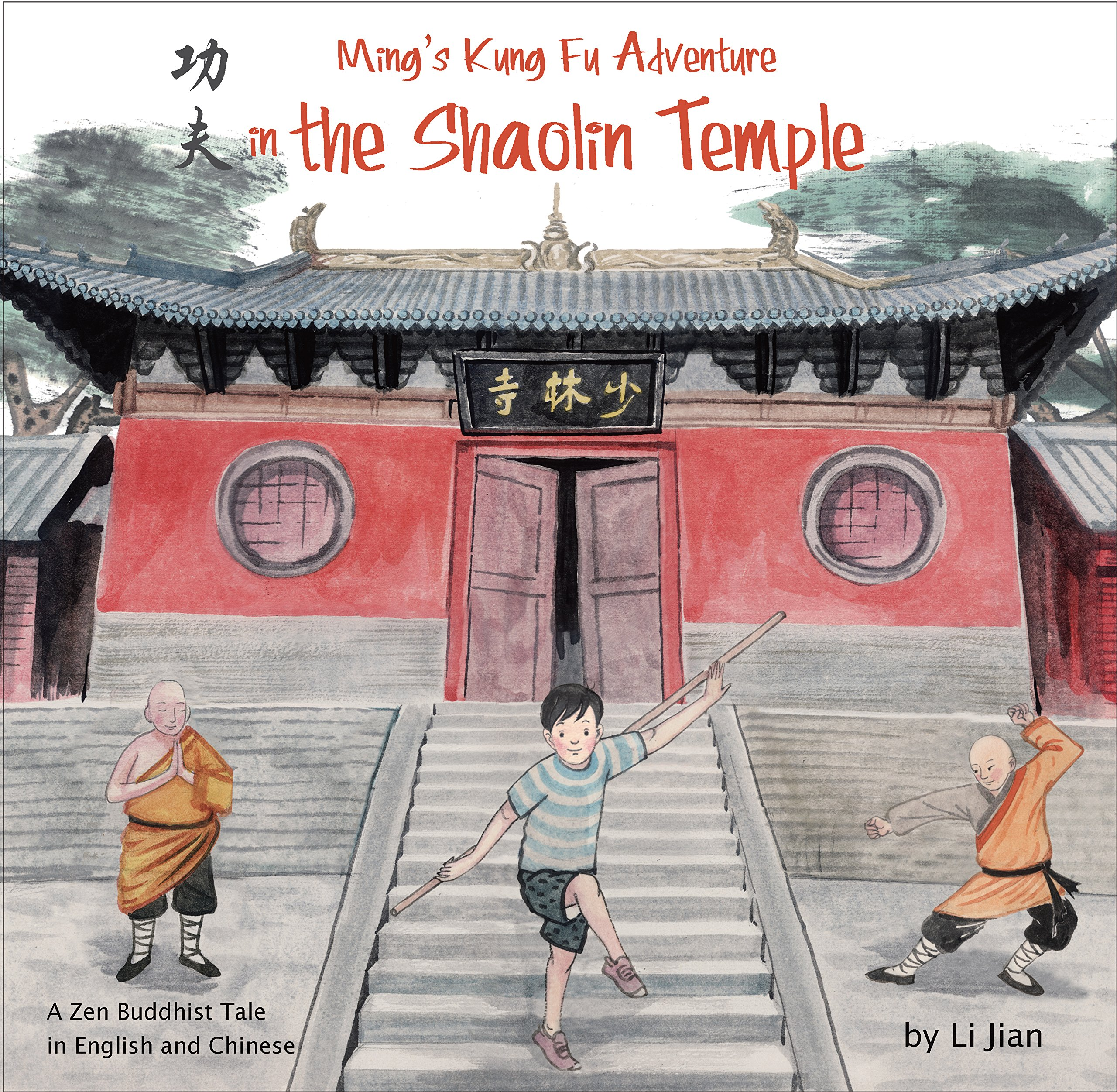Ming's Kung Fu Adventure in the Shaolin Temple: A Zen Buddhist Tale in English and Chinese (Contemporary Writers From Shanghai)