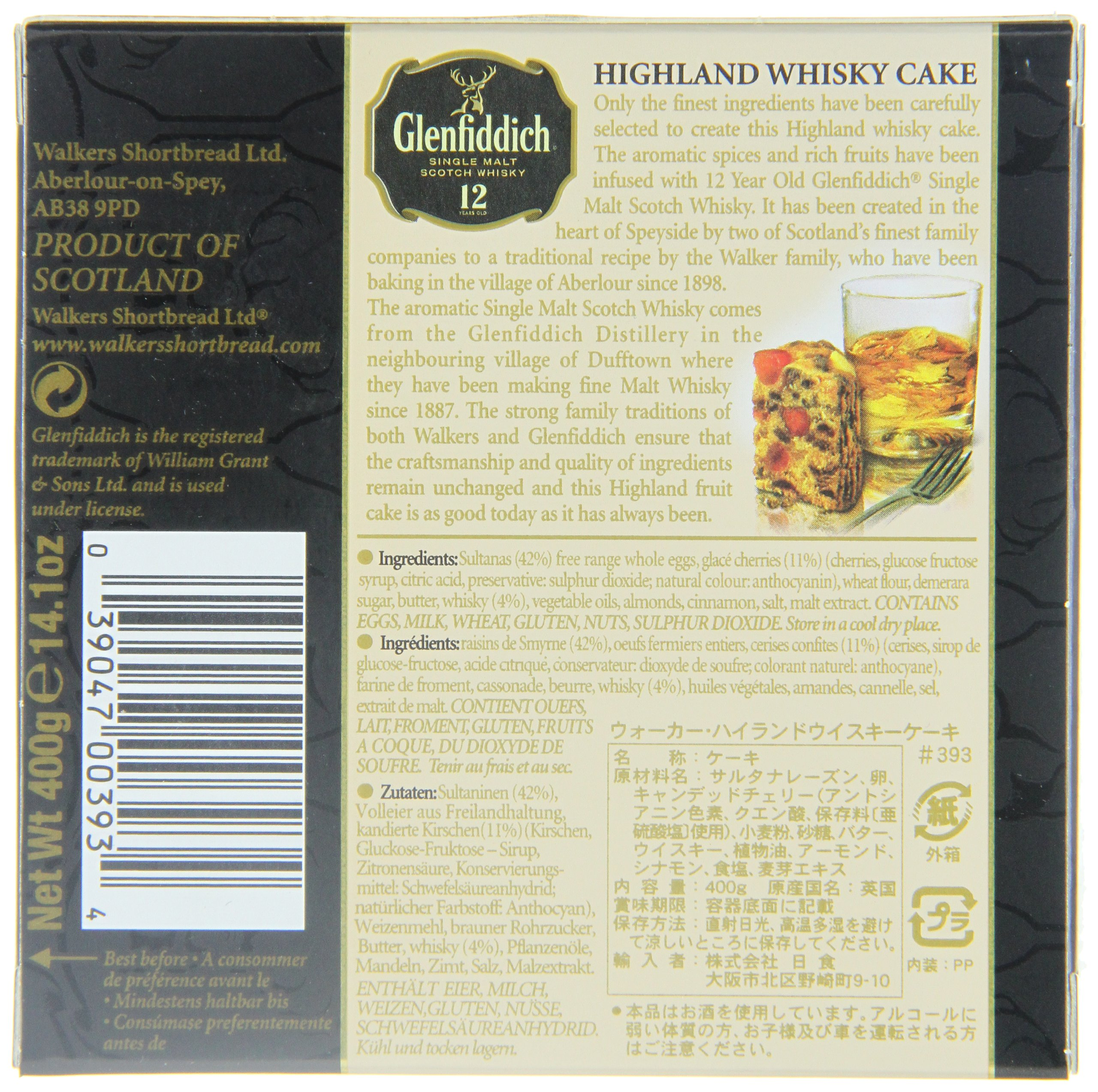 Walkers Shortbread Glenfiddich Highland Whisky Cake, 14.1 Ounce Box Traditional Scottish Fruit Cake with Glenfiddich Malt Whisky, Cherries, Sultanas by Walkers Shortbread (Image #10)