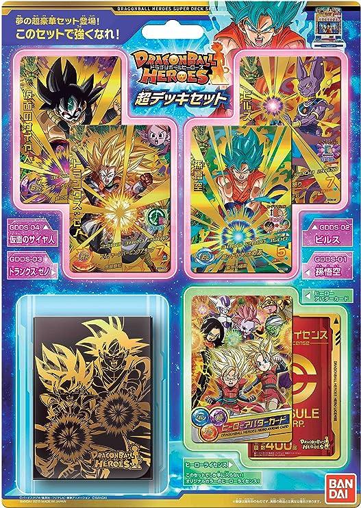 Dragon Ball Heroes ultra-deck set / Japan Imported: Amazon.es: Juguetes y juegos
