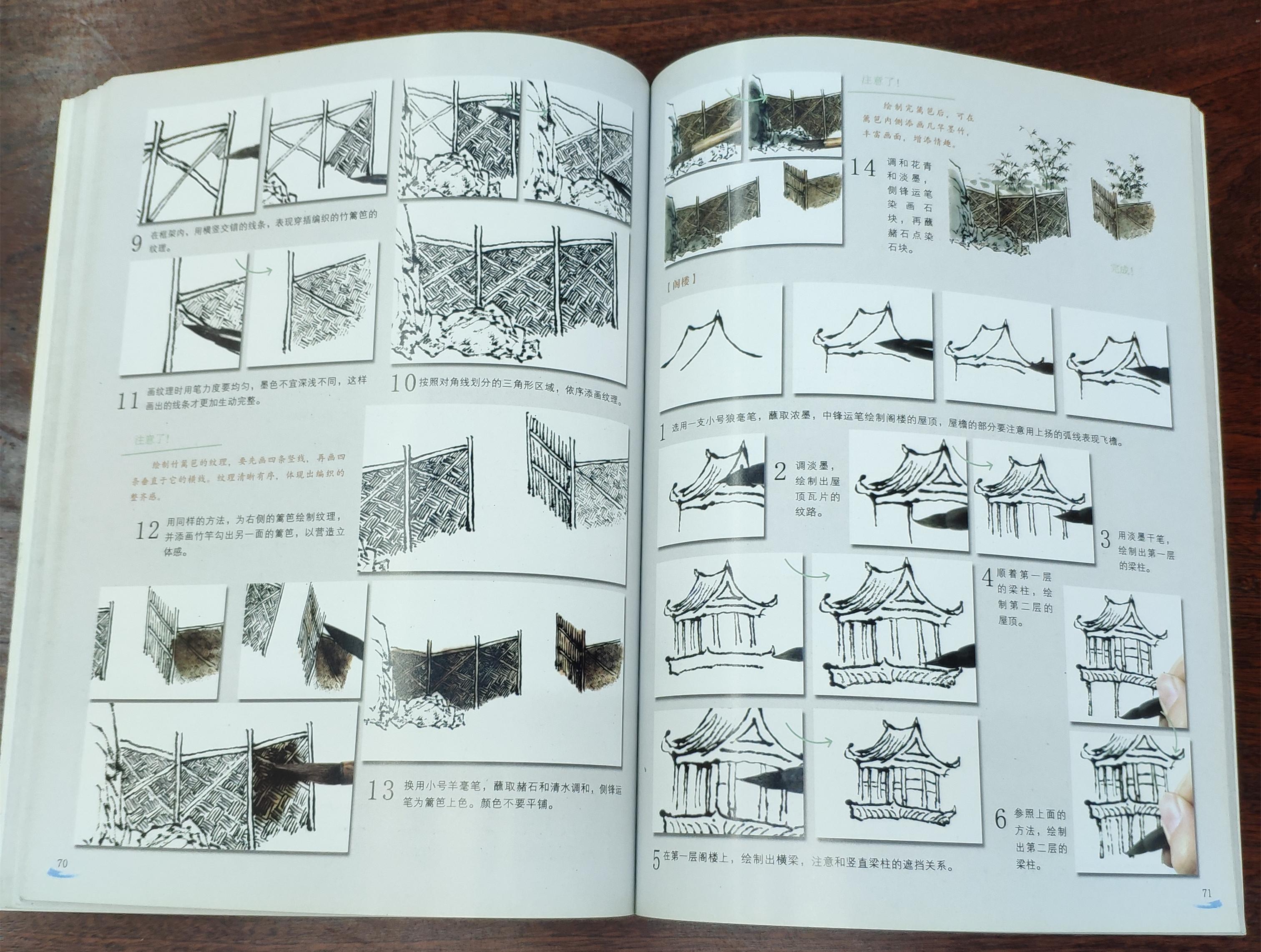 Ta-Da 2-in-1 Travel Sumi-e /& Chinese Calligraphy Brush