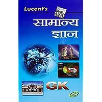 Lucent's Samanya Gyan