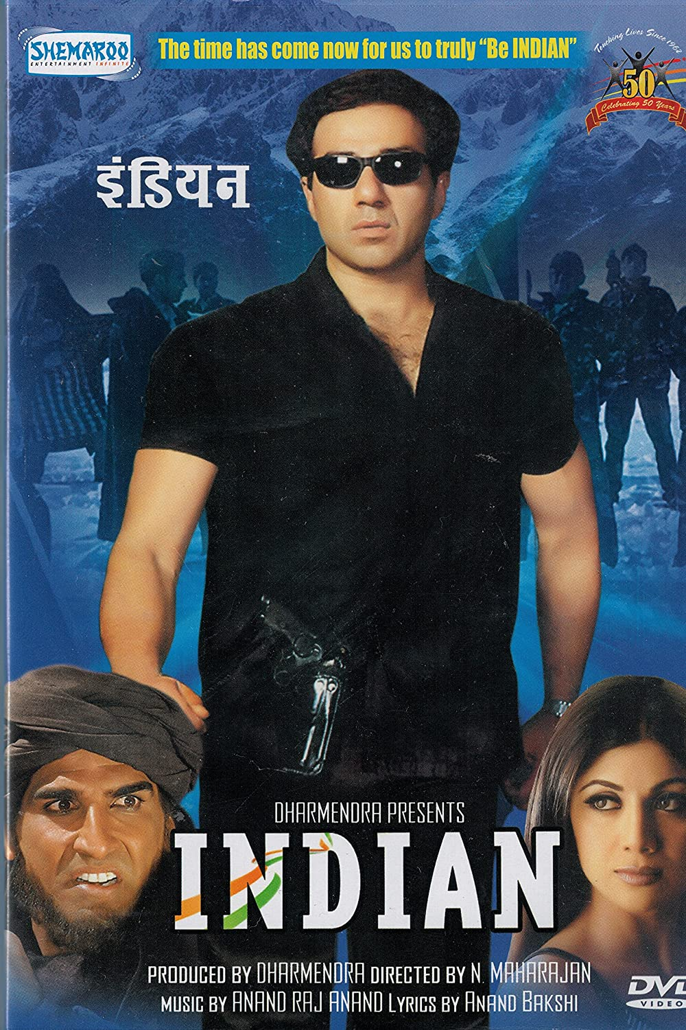 indian 2001 movie sunny deol free download