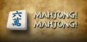Mahjong Mahjong from Egerter Software