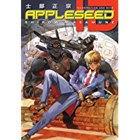Appleseed ID