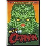 RiffTrax Live: Octaman DVD