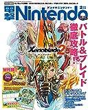 電撃Nintendo 2018年2月号
