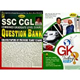 KIRAN SSC CGL QUESTION BANK SOLVED PAPERS OF PREVIOUS YEARS EXAMS 1999 TILL DATE EDITION NEW 2018 (WITH FREE CURRENT AFFAIRS WORTH RS 40)