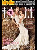 ELLE mariage (エルマリアージュ) no.25