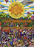 Where's My Welly?: The World's Greatest Music