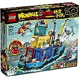 LEGO Monkie Kid 80013 Monkie Kid's Team Secret HQ (1959 Pieces)