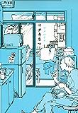 マチキネマ 1 (Next Comics)