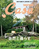 CasaBRUTUS(カ-サブル-タス) 2015年 09 月号 [雑誌]