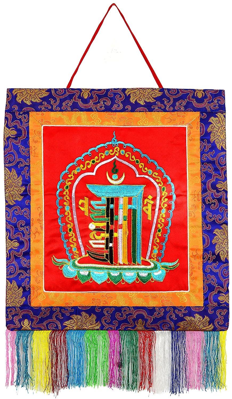 Arazzo buddhista Kalachakra ricamato 45cm x 45cm Tibet appeso a parete BUDDHAFIGUREN/Billy Held