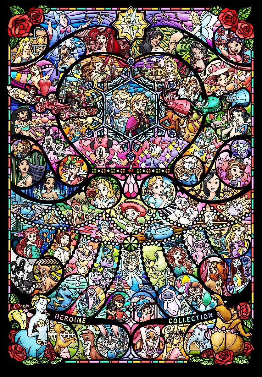 Tenyo Jigsaw Puzzle DSG-500-489 Disney Pixar Stained Glass(plastic) 500 Pieces* 4905823934890   eBay