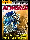 RC WORLD(ラジコンワールド) 2017年7月号 No.259[雑誌]