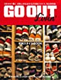 GO OUT Livin' Re-Edit 2013~2017 (NEWS mook)